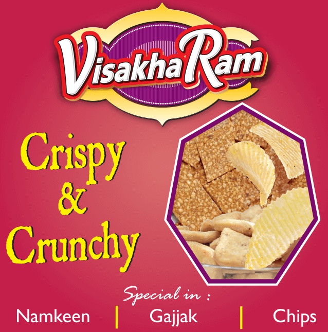 VISHAKHARAM-1